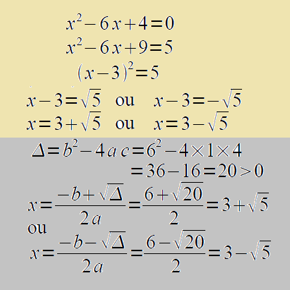ds algorithme seconde